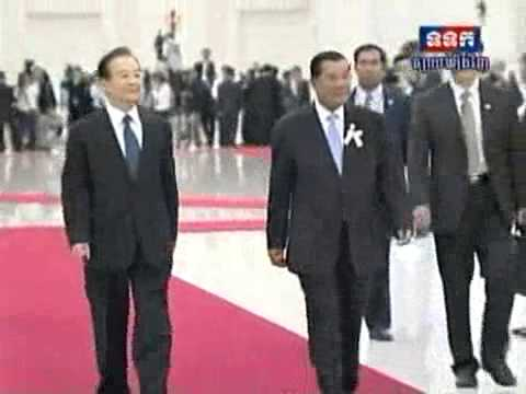 Cambodia and China signing ceremony before the ASEAN SUMMIT (in Khmer)