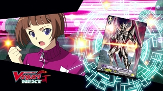 [TURN 12] Cardfight!! Vanguard G NEXT Official Animation - The Last Chance