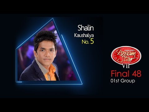 Dream Star Season 7 | Final 48 ( 01st Group ) Shalin Kaushalya - 03-06-2017