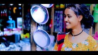 workneh Asrat - Twedaje(ተወዳጅ) - Ethiopian Music 2018(Official Video)