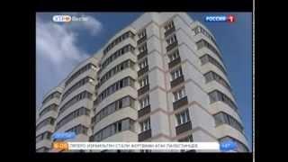 Переселение граждан из аварийного жилищного фонда в Чувашской Республике