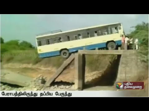 Passengers Bus has escaped luckily from disaster of collapsing bridge in Gujarat