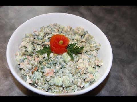 Вкусный и простой салат на праздничный стол рецепты