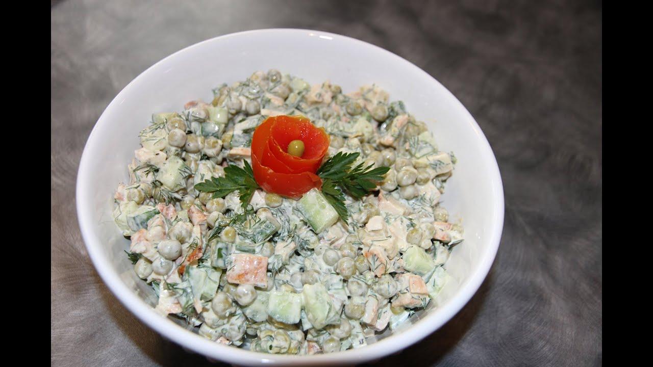 Праздничные салаты на свадьбу рецепты простые и вкусные