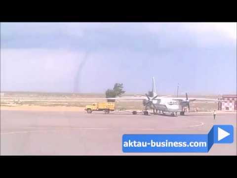 Торнадо в аэропорту Актау