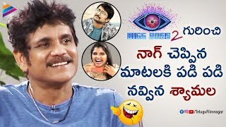 Nagarjuna Comments on BIGG BOSS | Devadas FUNNY Interview | Nani | Rashmika | Anchor Syamala