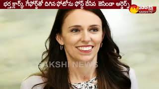 New Zealand Prime Minister Jacinda Ardern gives birth to baby girl