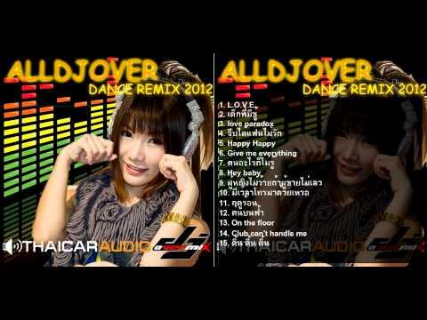 DJOVERMIX - ALLDJOVER NEW YEAR2012 Music Videos