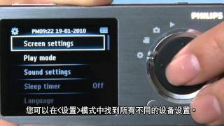 2_4 Controlling the functions on your GoGear Cam.flv