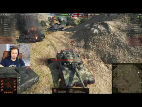 ГОЛДОВЫЙ СТРИМ МАРАКАСИ, ВЫПОЛНЯЮ ЛБЗ World of Tanks
