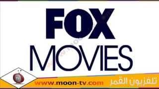 تردد قناة فوكس موفيز Fox Movies للافلام الاجنبية على نايل سات