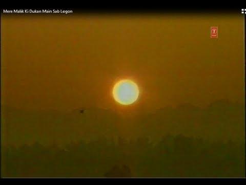 Mere Malik Ki Dukan Main Sab Logon - Kabhi Pyase Ko Pani Pilaya Nahin video