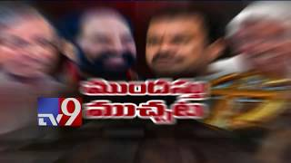 2 States Bulletin || Top News From Telugu States || 25-06-2018