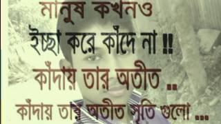 Bangla koster gan