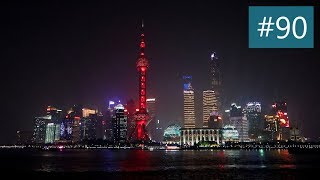 VLOG #90 WELCOME TO SHANGHAI !!