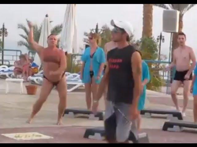 dancing bikini man - SO FUNNY!
