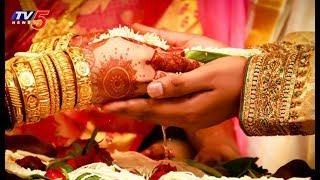 Smt Jonnalagadda Jyothi Vivaha Vedika | Jyothi Matrimony | 18.11.2017