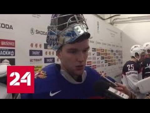 Хоккей. Сборная России проиграла США