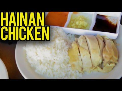 FUNG BROS FOOD: Hainan Chicken (Savoy Kitchen)
