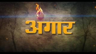 download lagu Dr. Tatya Lahane   Teaser  Angaar.....power Is gratis