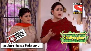 WeekiVideos | Chidiyaghar | 30th Jan to 3rd Feb 2017 | Episode 1347 to 1351