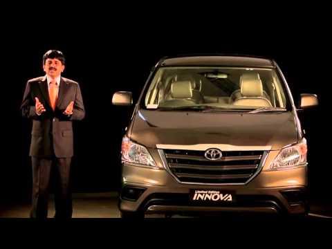 Toyota Innova Limited Edition Press Release 2014