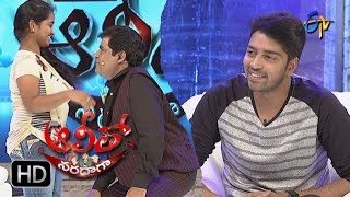 Alitho Saradaga | 5th December 2016 | Naresh | Full Episode | ETV Telugu