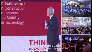Cushman & Wakefield Explores China's 'New' Economy at 2018 THINK-IN Forum