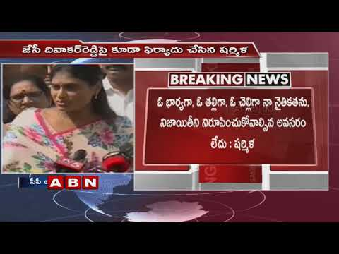 YS Sharmila Full Speech Press Meet Live | Responds on Prabhas Issue, Janasena and TDP Leaders