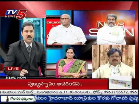 Is Singapore & Japan Plan Good for AP Capital or Not? | News Scan - 2 : TV5 News