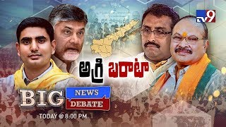 Big News Big Debate : Politics over AgriGold scam || Rajinikanth TV9