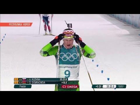 Как это было: Домрачева завоевала серебро на Олимпиаде-2018 в Южной Корее