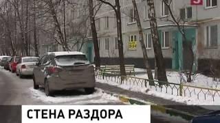 Хозяев квартиры лишили прав на неё из-за перепланировки