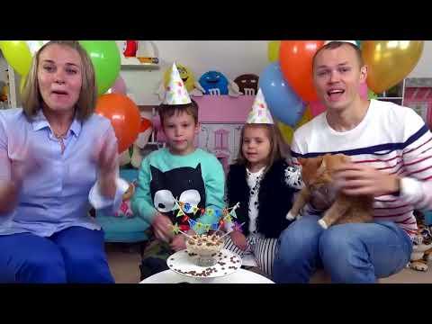 День Рождения КОШЕЧКИ Мурки / Новые ПИТОМЦЫ Кати и Макса / Шарики и подарки на cat's birthday