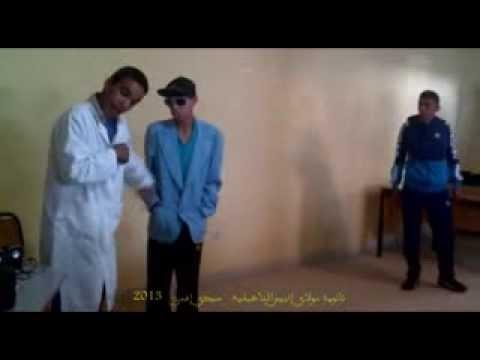 تمثيلية اللقاء التحسيسي حول داء السيدا - ثانوية مولاي ادريس - نيابة سيدي افني