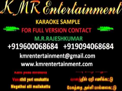 Va Va Nilava Pudichi (naan Mahan Alla ) Tamil Karaoke By Kmr Entertainment video