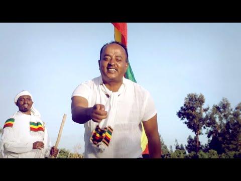 Ethiopian Music : Getish Mamo ጌትሽ ማሞ Tekebel 4 (ተቀበል አራት) - New Ethiopian Music 2018(Official Video) thumbnail