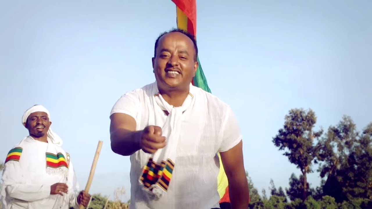 Getish Mamo - Tekebel 4 ተቀበል አራት (Amharic)