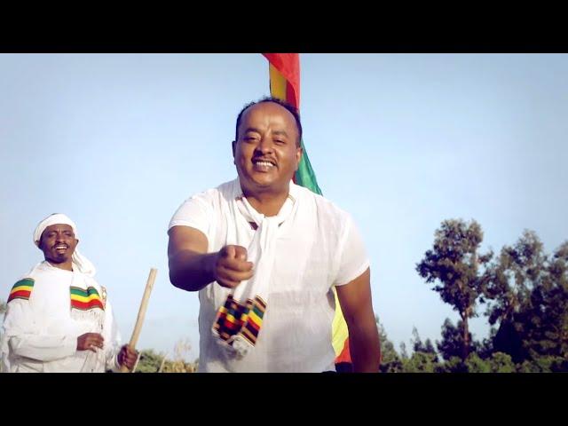 Getish Mamo - Tekebel 4 - New Ethiopian Music 2018(Official Video)