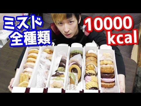無料テレビで【ヒカル】大食いシリーズを視聴する