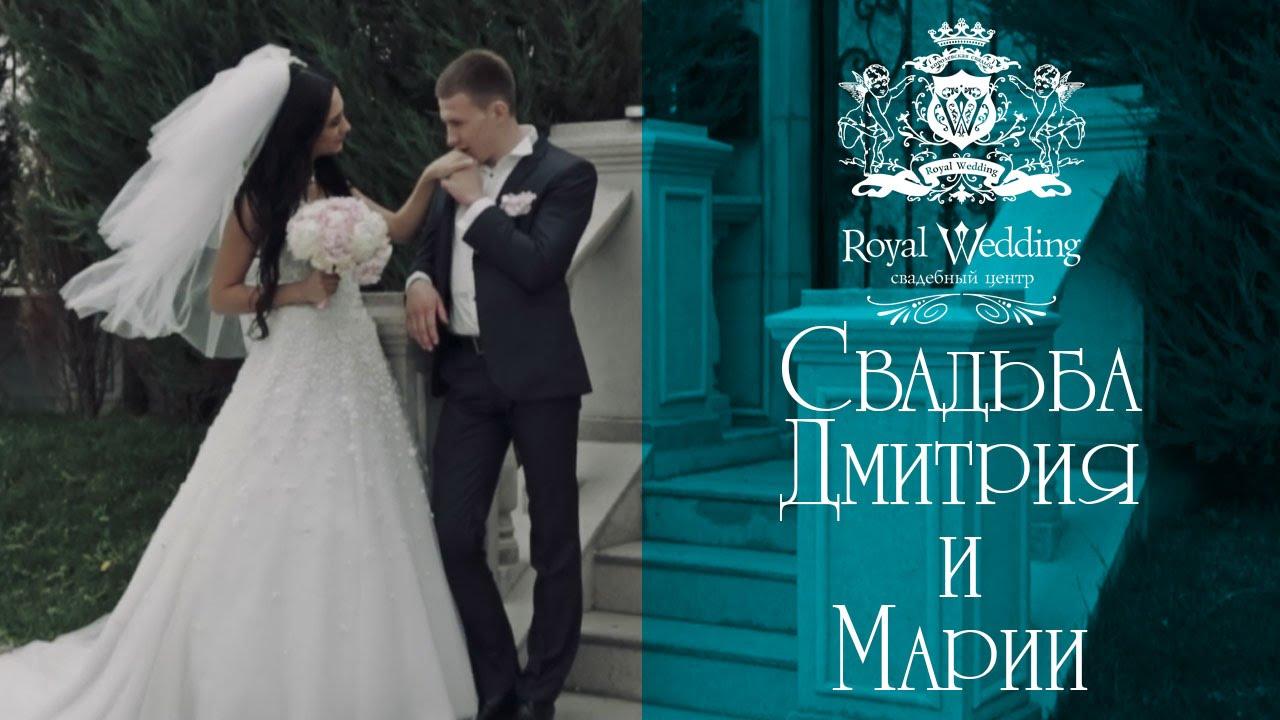 Brenna haysom wedding