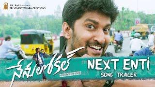 Next Enti Song Trailer   Nenu Local Movie Songs - Nani, Keerthy Suresh