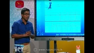 Wednesday knowledge 1st |19 -02-2020 |Rupavahini