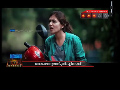 Ohm Santhi Oshana Box Office Review