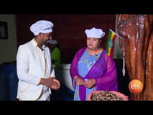 EBS Special Show:  ( Tej Preparation)
