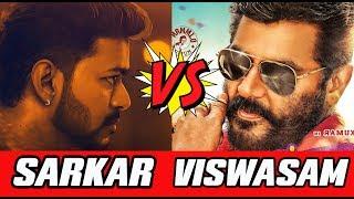 Sarkar Vs Viswasam | Sarkar And Viswasam  Movie Budjet leaked | Trending Video Today