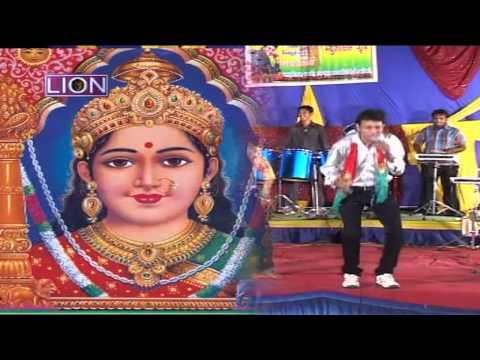 Chehar Maa Garba - Vishnu Rabari Ni Ramzat - Gujarati Garba Songs video