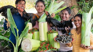 Spicy Green and Red Chilies Frying Banana Tree with Snail and Chicken Meat   Cooking & Sharing Foods