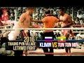 Tun Tun Min vs Evgeni Klimin, MMA vs Myanmar Lethwei 2016, Lekkha Moun, Burmese Boxing MP3