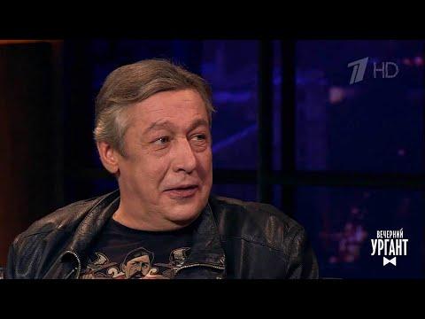 Вечерний Ургант. В гостях у Ивана Михаил Ефремов.(27.09.2017)